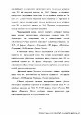 http://sg.uploads.ru/t/BT0Nr.jpg