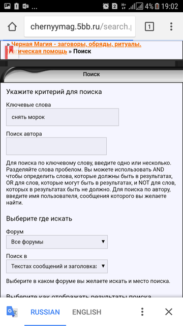 http://sg.uploads.ru/t/BTQhm.png