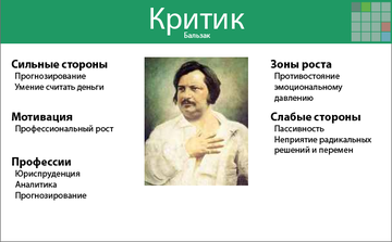 http://sg.uploads.ru/t/BdScg.png