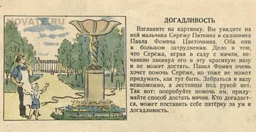 http://sg.uploads.ru/t/BgiGu.jpg