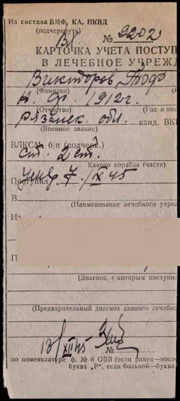 http://sg.uploads.ru/t/BjbAd.jpg