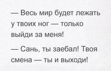 http://sg.uploads.ru/t/C6BuY.jpg