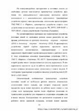 http://sg.uploads.ru/t/C9yvg.jpg