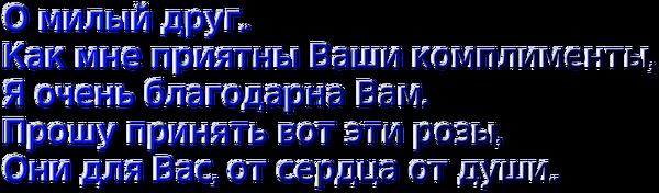http://sg.uploads.ru/t/CF0Oh.png