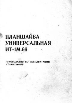 http://sg.uploads.ru/t/CGo9P.jpg