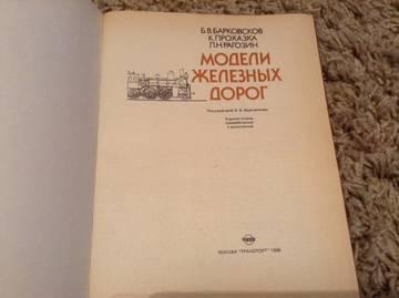 http://sg.uploads.ru/t/CnOzT.jpg