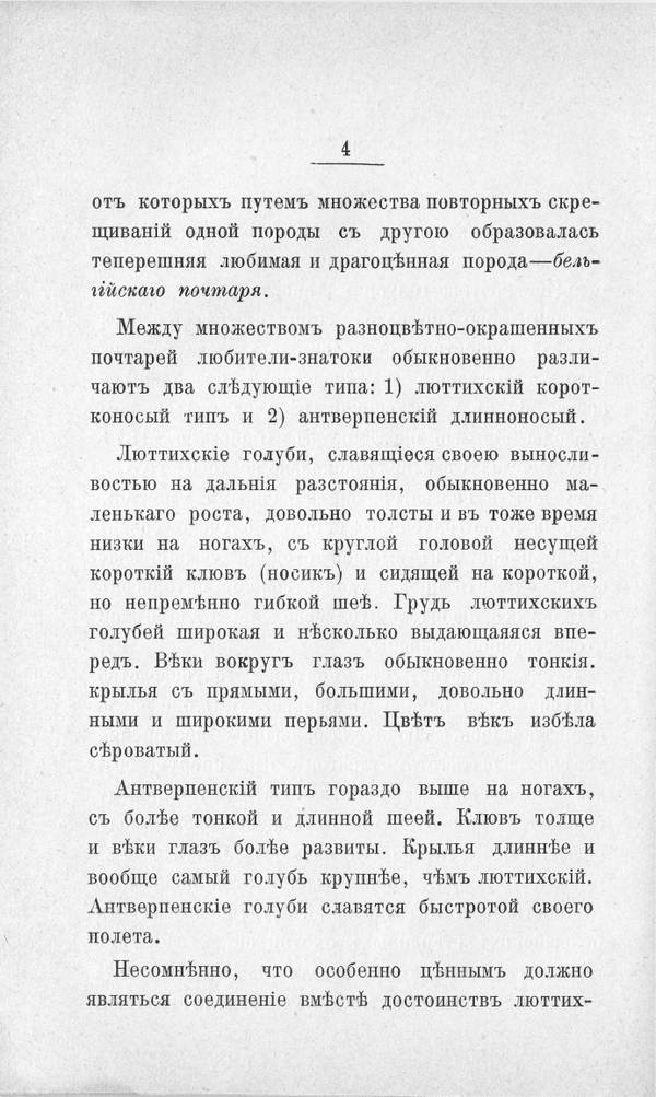http://sg.uploads.ru/t/Ctsbf.jpg