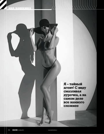 http://sg.uploads.ru/t/Czyv6.jpg