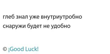 http://sg.uploads.ru/t/D5jKr.jpg