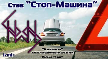 http://sg.uploads.ru/t/D8zK5.jpg