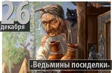 http://sg.uploads.ru/t/DGsFM.jpg