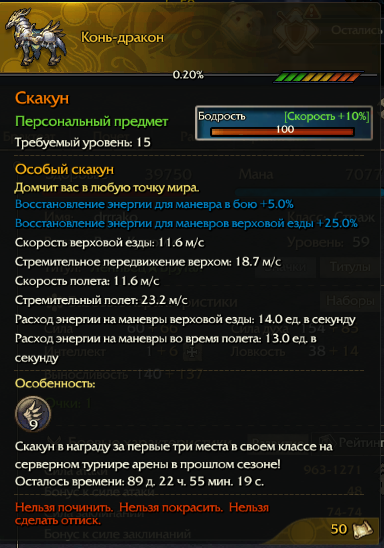 http://sg.uploads.ru/t/DaE1x.png