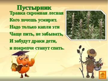 http://sg.uploads.ru/t/DdT28.jpg