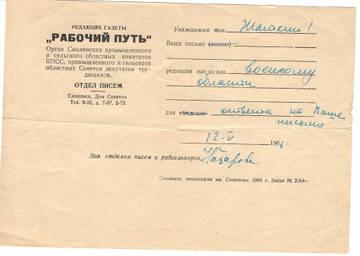 http://sg.uploads.ru/t/DfYzs.jpg