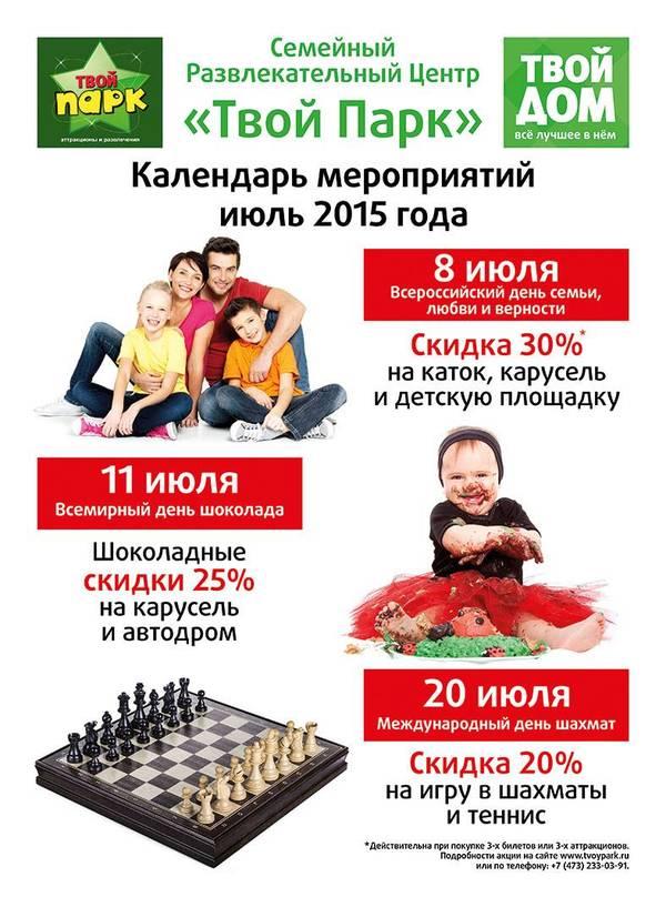 http://sg.uploads.ru/t/DhuiU.jpg