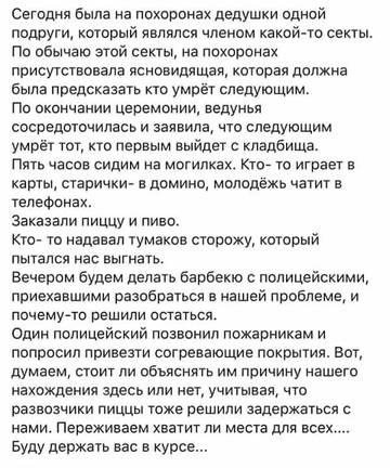 http://sg.uploads.ru/t/DwWU4.jpg