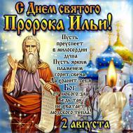 http://sg.uploads.ru/t/E0D2C.jpg
