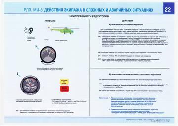 http://sg.uploads.ru/t/EBcdx.jpg