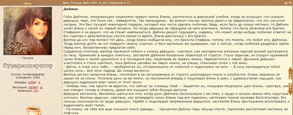 http://sg.uploads.ru/t/EKBsF.png