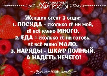 http://sg.uploads.ru/t/EThuk.jpg