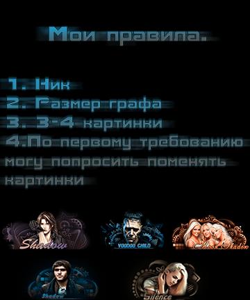 http://sg.uploads.ru/t/EhQZ6.png