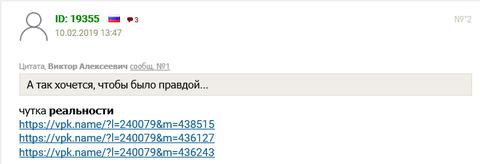 http://sg.uploads.ru/t/Eo3eI.png