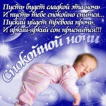 http://sg.uploads.ru/t/EqcyT.jpg