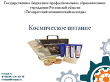 http://sg.uploads.ru/t/F2CML.png