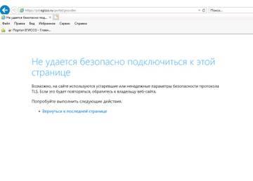 http://sg.uploads.ru/t/F2WvL.jpg