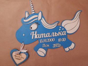 http://sg.uploads.ru/t/F2wmu.jpg