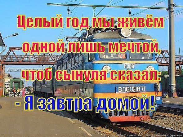 http://sg.uploads.ru/t/F4D2W.jpg