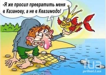 http://sg.uploads.ru/t/FAYgl.jpg