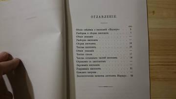 http://sg.uploads.ru/t/FIopn.jpg