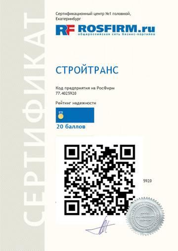 http://sg.uploads.ru/t/FKjJ4.jpg