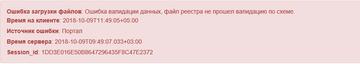http://sg.uploads.ru/t/FM2yR.png