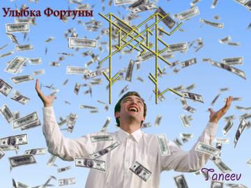 http://sg.uploads.ru/t/FMRcG.jpg