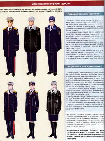 http://sg.uploads.ru/t/FtCQY.jpg
