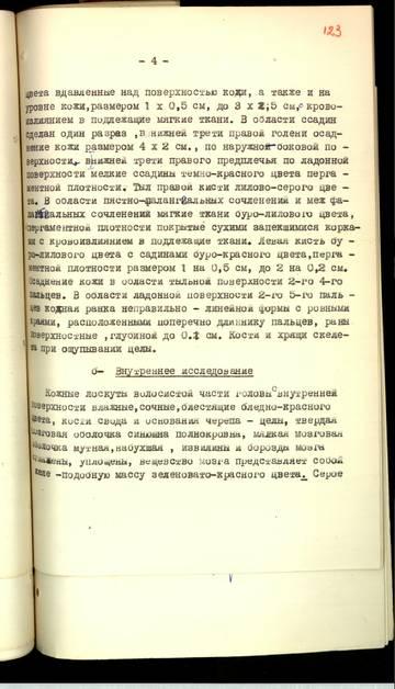 http://sg.uploads.ru/t/G0nN2.jpg
