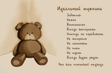 http://sg.uploads.ru/t/G4ESa.jpg
