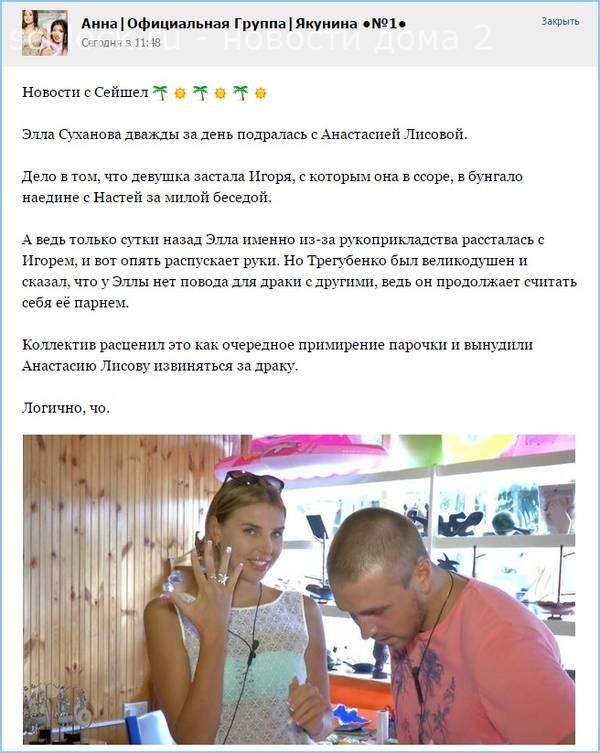http://sg.uploads.ru/t/GBSd0.jpg
