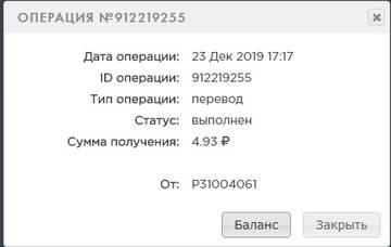 http://sg.uploads.ru/t/GFQBW.jpg