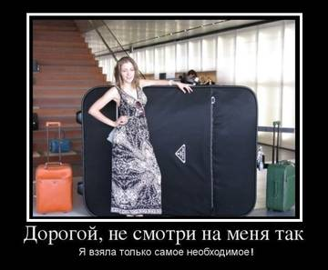 http://sg.uploads.ru/t/GT7Y9.jpg