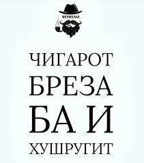 http://sg.uploads.ru/t/GciKF.jpg