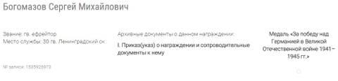 http://sg.uploads.ru/t/GrsMh.jpg