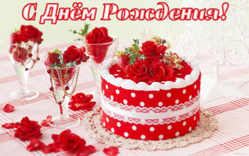 http://sg.uploads.ru/t/GsFd0.jpg