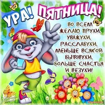 http://sg.uploads.ru/t/Gv94i.jpg