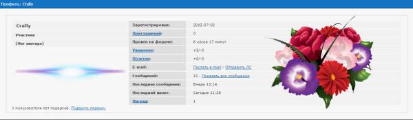 http://sg.uploads.ru/t/GyBFh.jpg