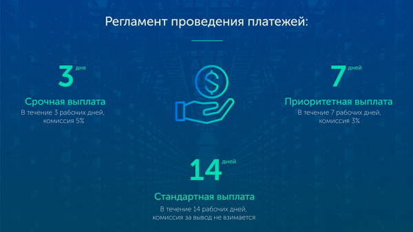 https://sg.uploads.ru/t/HApXC.jpg