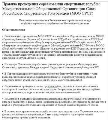 http://sg.uploads.ru/t/HMtzv.png