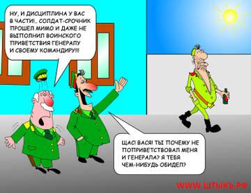 http://sg.uploads.ru/t/HO3Vr.jpg